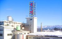 Yoshinogawa Sake Brewery