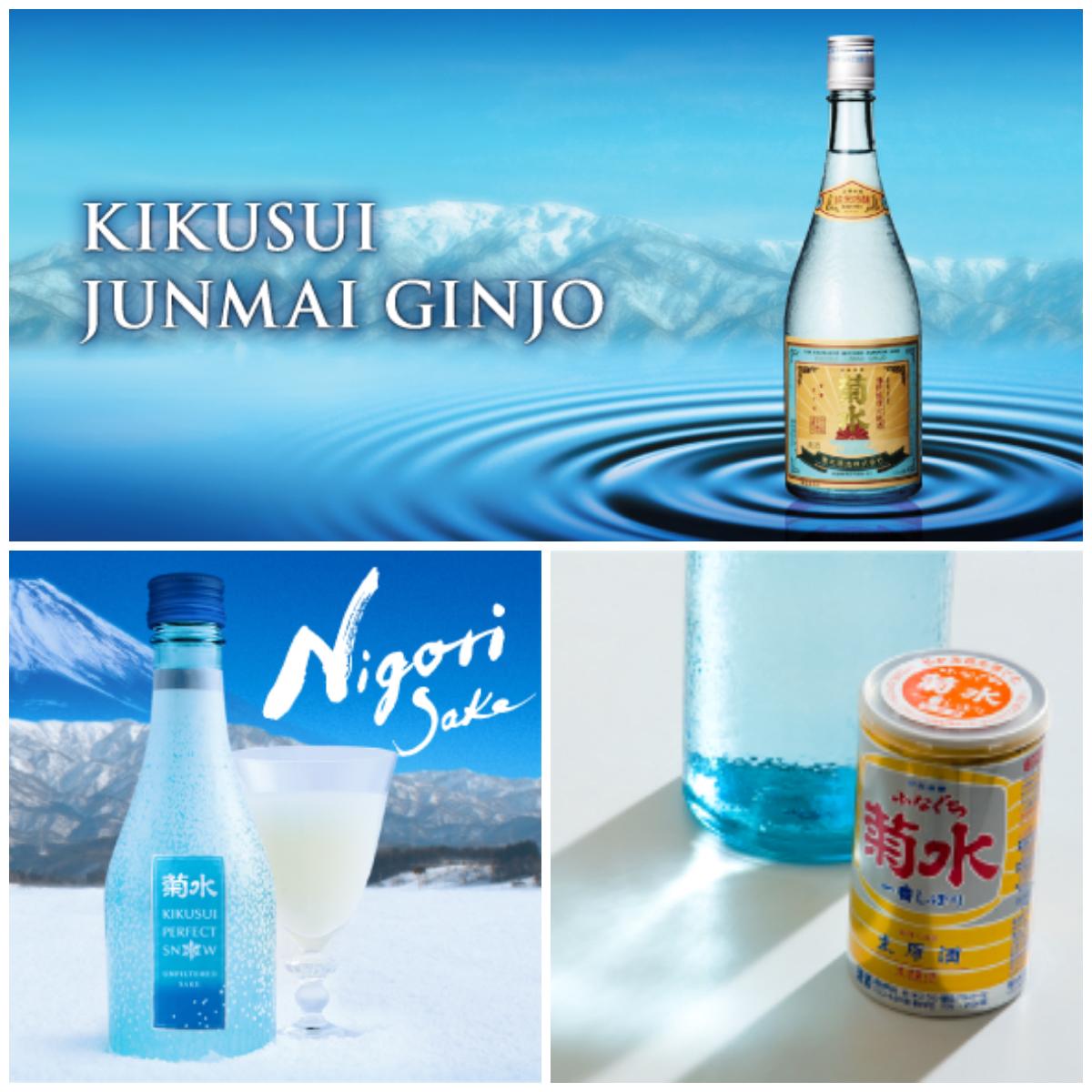 Kikusui Sake Tasting Banner