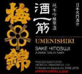 Umenishiki Sake Hitosuji Label