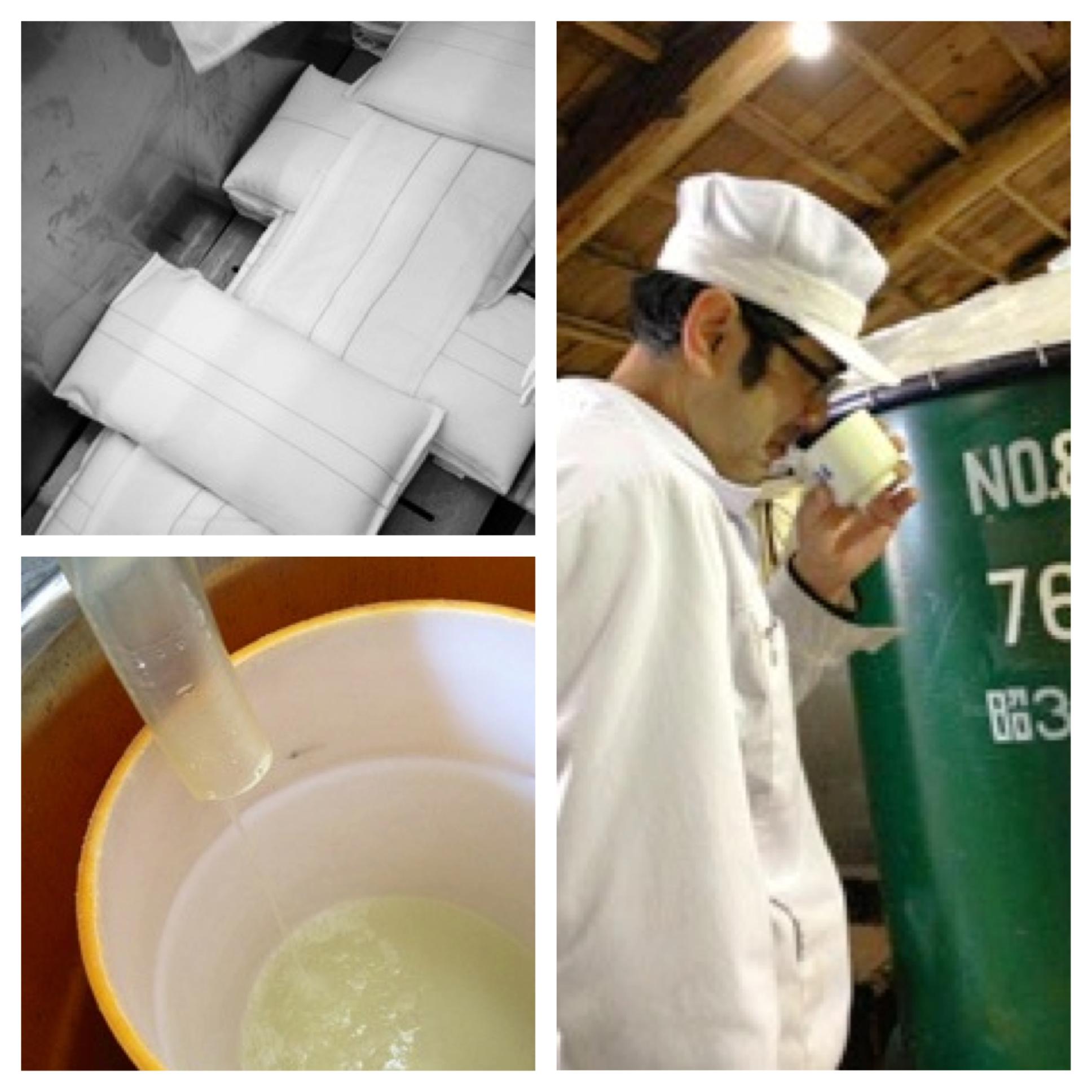 Arabashiri Sake Tasting Banner