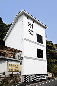 Asahi Shuzo Brewery
