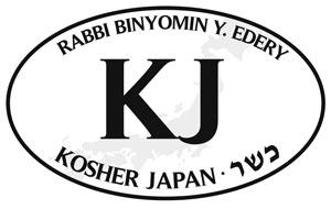 Dassai Kosher