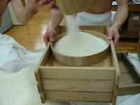 Hatsumago Rice