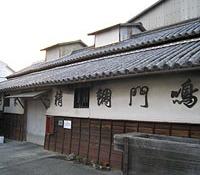 Honke Matsuura Brewery