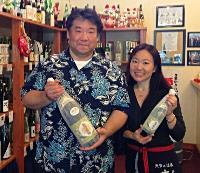 Tatsunori Ishimoto and Nadine Leong