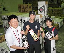 Okunomatsu Workers
