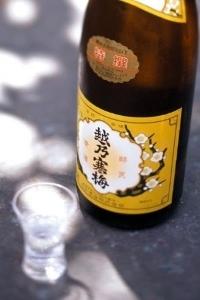 Koshi no Kanbai Tokusen