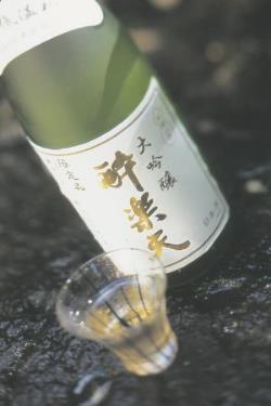 Akitabare Suirakuten
