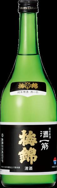Umenishiki Hitosuji
