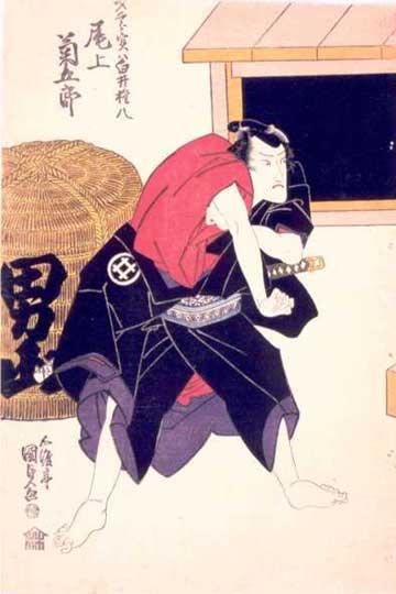Utamaro Ukiyoe