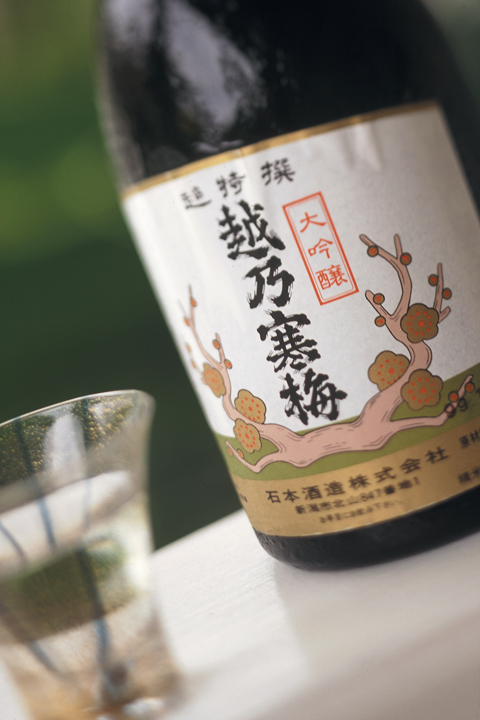Koshi no Kanbai Chotokusen