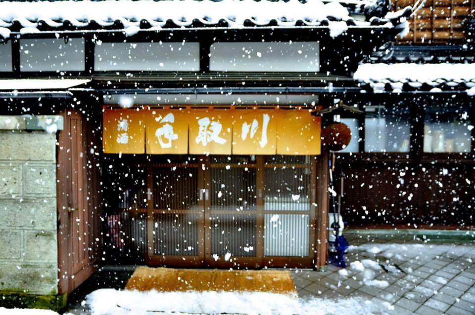 Yoshida (Tedorigawa) Sake Brewery