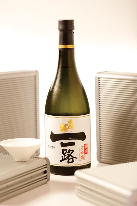 Dewazkura Ichiro