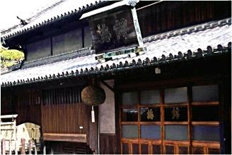 Umenishiki Brewery