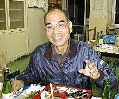 Fukuei Yamane