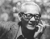 Seigeo Ishimoto