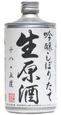 Narutotai Ginjo Nama Genshu