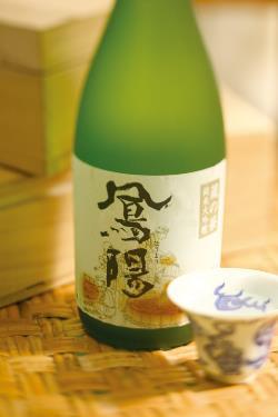 Hoyo Kura no Hana