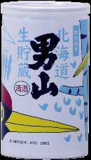Otokoyama Namacho