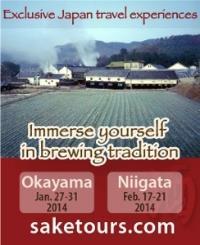 Sake Brewery Tours
