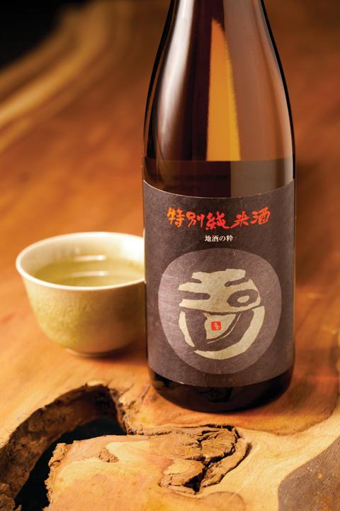 Tamagawa Tokubetsu Junmai