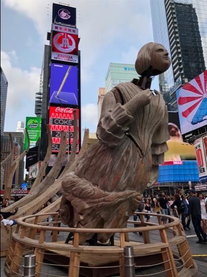 STEAM Collaboration Art in Times Square