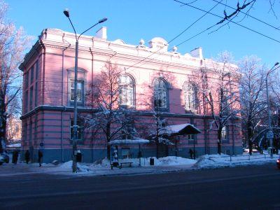 Tallinn Public Library