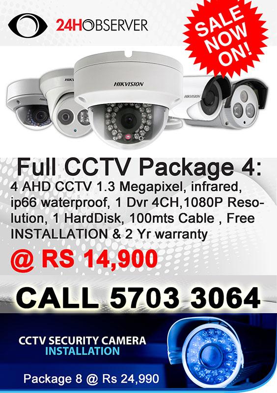 24H Observer - Full CCTV Package 4