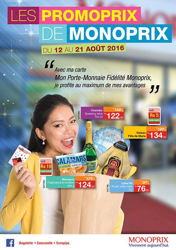 Qui dit petits prix, dit PROMOPRIX!!! Uniquement chez MONOPRIX du 12 au 21 août 2016!!