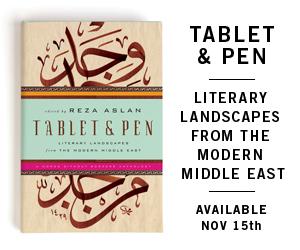 Tablet & Pen