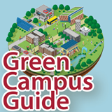 Green Campus Guide - explore Macquarie's green side!