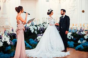 выездная церемония бракосочетания в Петровском дворце