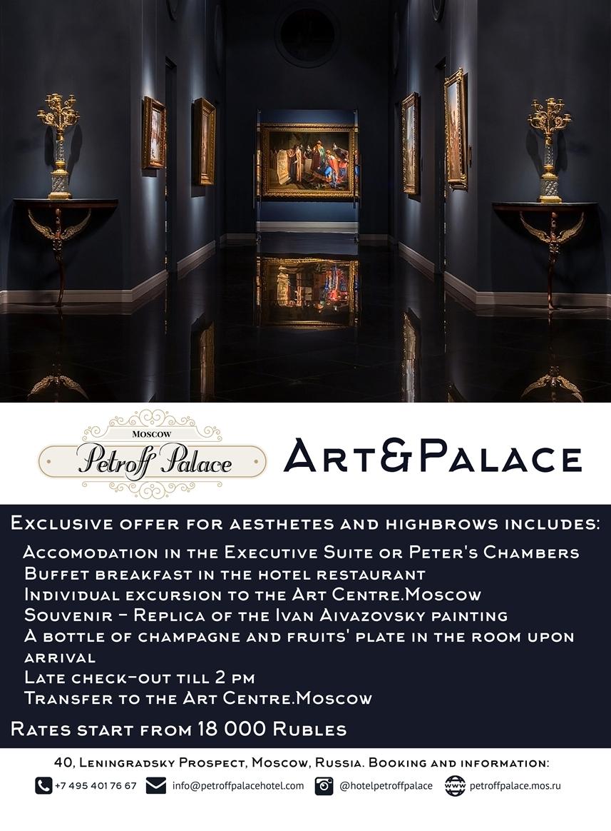 Art&Palace