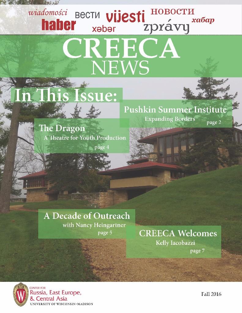 2016 print newsletter