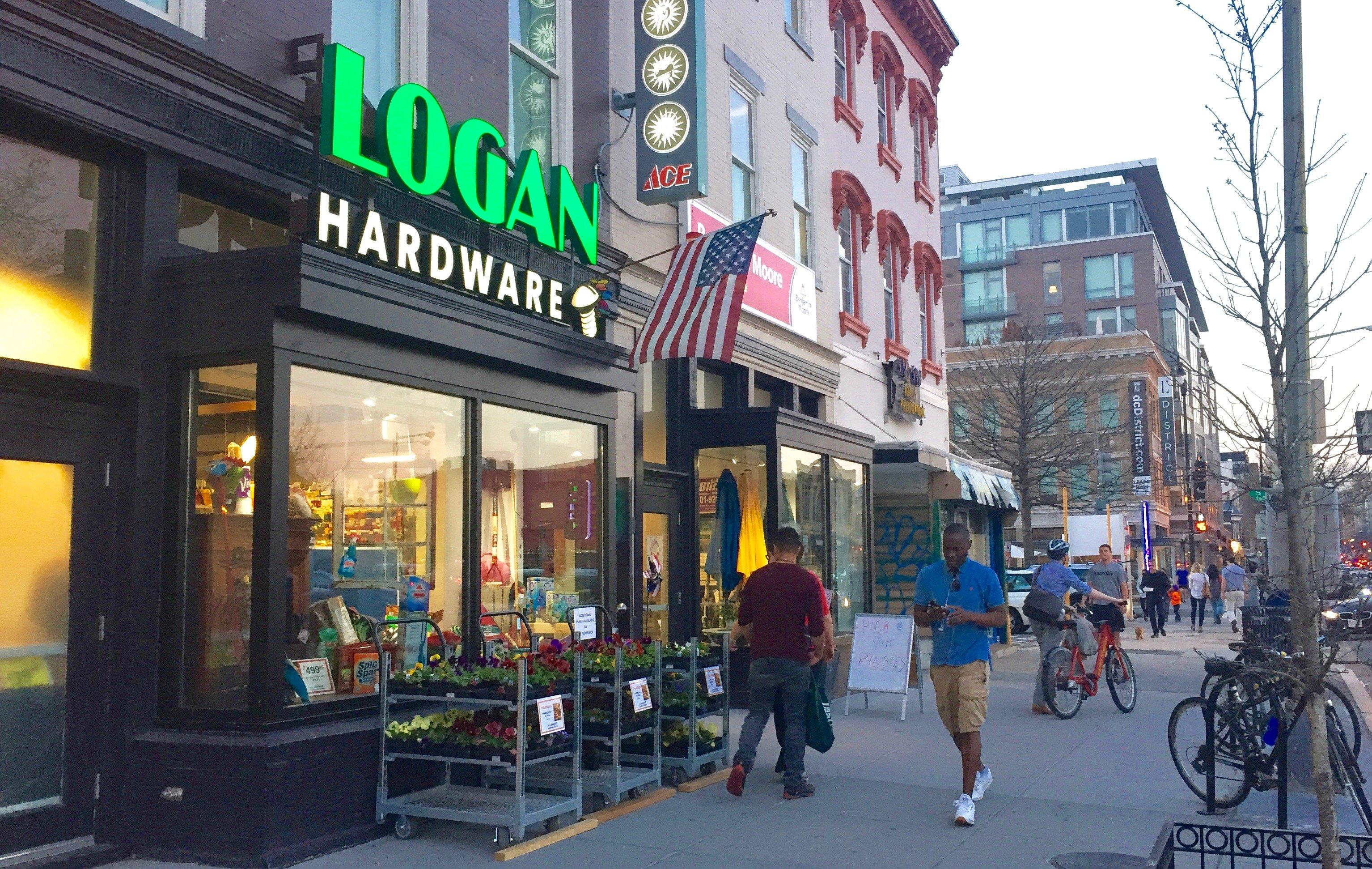 Photo: Hardware store.