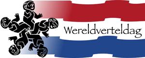 logo wereldverteldag
