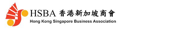 Hong Kong Singapore Business Association (HSBA)