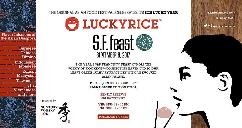 Luckyrice