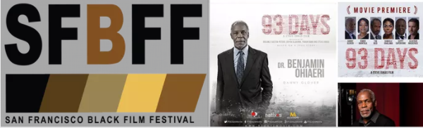 SF Black Film Festival