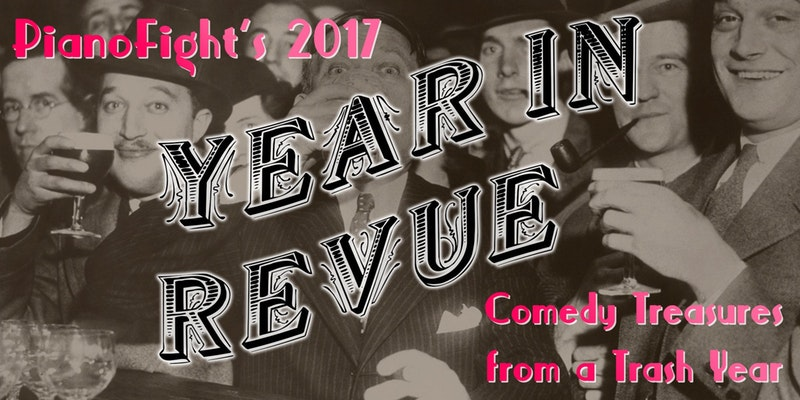 2017 Year in Revue