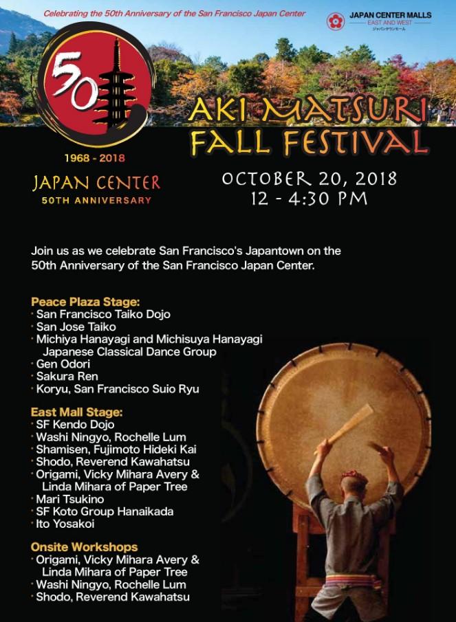 50th Anniversary - Aki Matsuri Festival