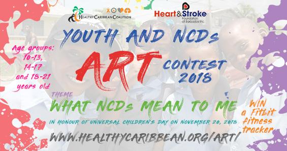 Art Contest 2018
