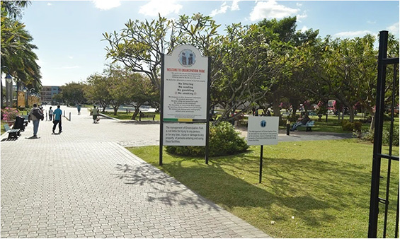 Main walkway from eastern entrance of Emancipation Park, Jamaica