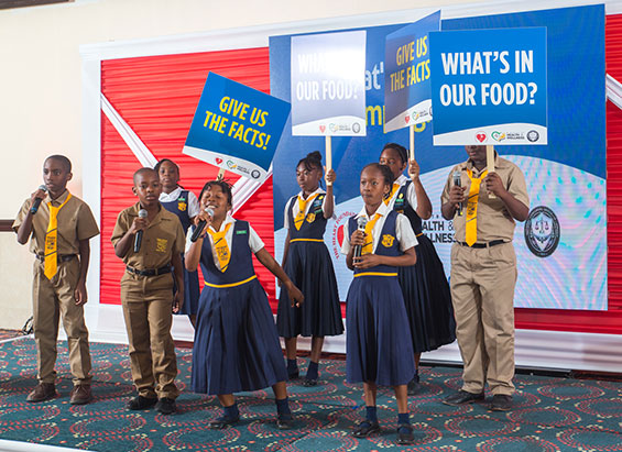 School children perform at the launch