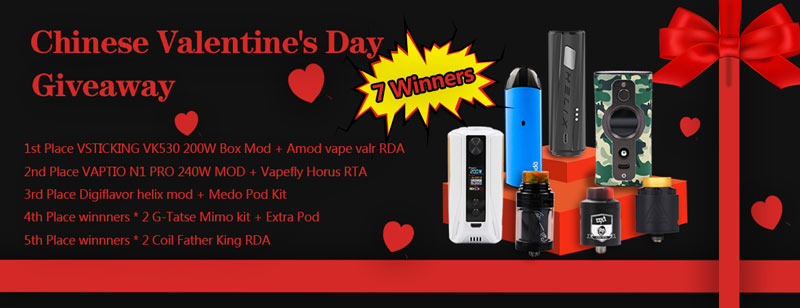 Chinese Valentine's Day Giveaway - Efun.top