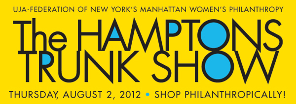 UJA Federation Hampton's Trunk Show