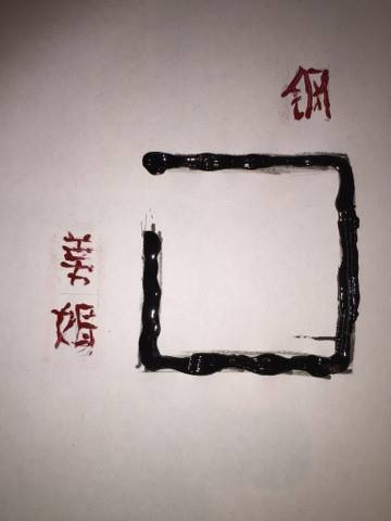 Zen Mind Beginners mind cover