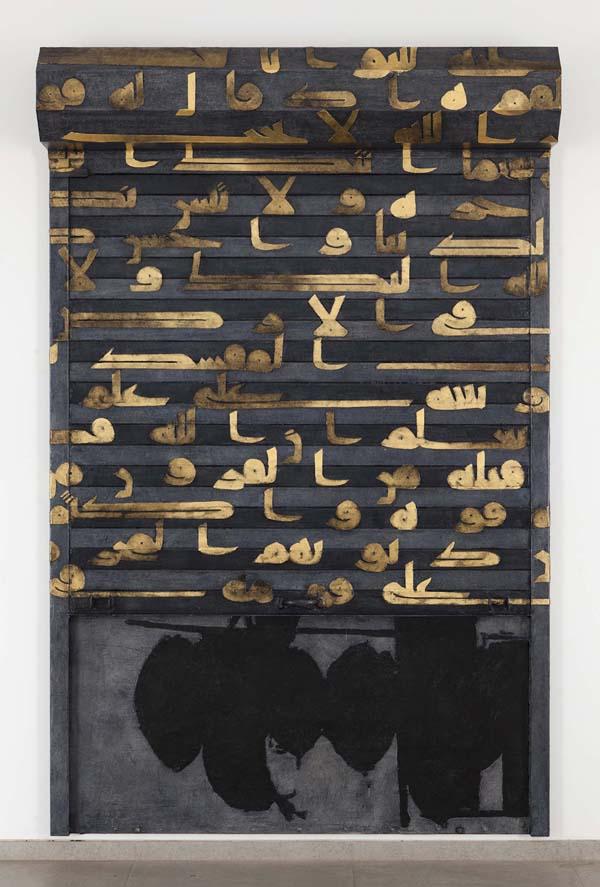 Image: Atul Dodiya, 'Sublime', 2013