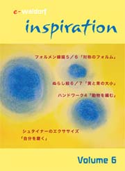 inspiration volume 6