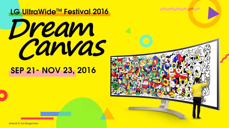 LG UltraWide Festival 2016 Dream Canvas
